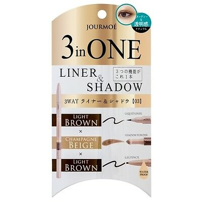 [Jourmoe] 3 in One Eyeliner Impermeabile e Ombretto Penna 03 Naturale Giappone