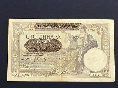 German Occupation Of Serbia 100 Dinara 1941- Very Fine
