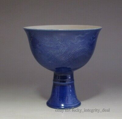 Rare Chinese Marked Blue Glaze Hand Carved Double Dragon Porcelain Cup