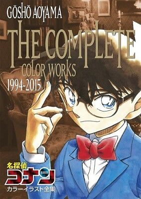 Artbook Detective Conan Gosho Aoyama The Complete Color Works 1994-2015