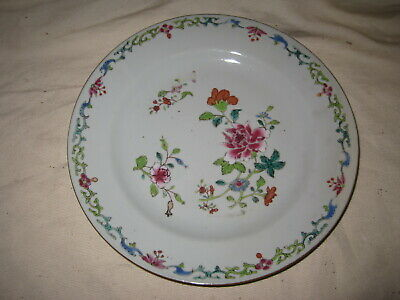 """Qianlong 18th Century Chinese Famille Rose 9"""" Plate Chien Lung AntikVest Sweden"""