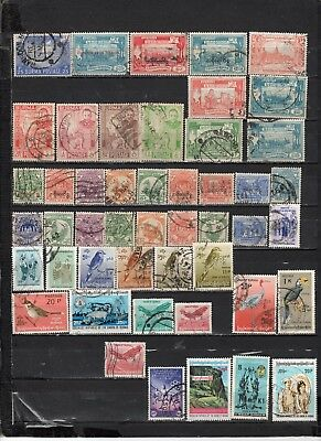 Burma- Lot Of Early Used Stamps (BUR2)