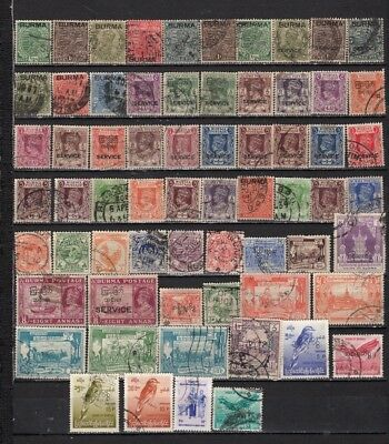 Burma- Lot Of Early Used Stamps (BUR1)