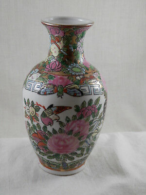 "Qianlong vase Great Qing Dynasty 6""  1736-1795"