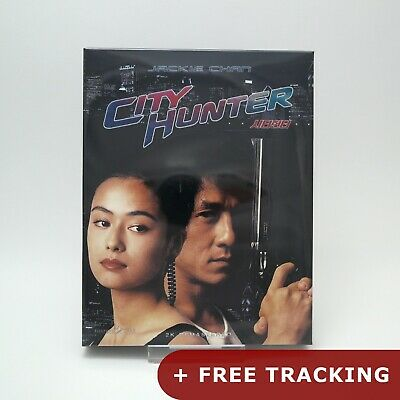 City Hunter - Blu-ray Full Slip Case Standard Edition (2019) / NOVA