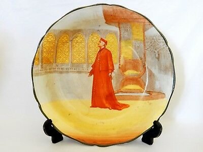 Beautiful Antique Vintage Royal Doulton Wolsey Serving Bowl Shakespeare