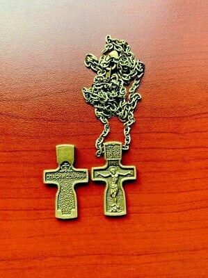 VINTAGE Bronze Byzantine CRUCIFIX PENDANT Orthodox Russian Body Cross Catholic