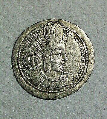 AD 240-272 SASANIAN KINGS SHAPUR I THE GREAT SILVER AR DRACHM (27mm, 4.06 gm,2h)