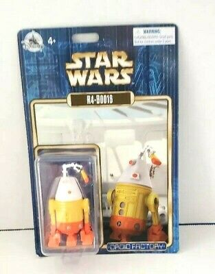 Disney Parks Star Wars 2018 R4-BOO18 Halloween Candy Corn Droid Factory 3.75""