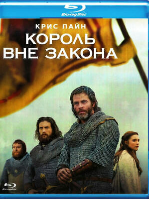 Outlaw King Blu-Ray 2018 Russian Language Only Король Вне Закона