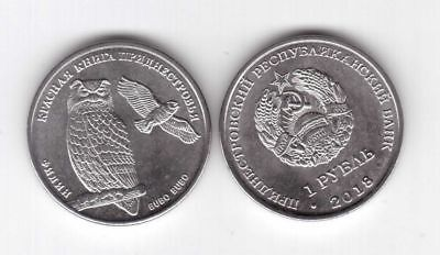 Transnistria Transdnestria New Issue 1 Rouble Unc Coin 2018 Year Owl Bubo Bird