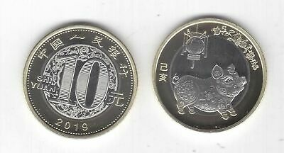 China - New Issue Bimetal 10 Yuan Unc Coin 2019 Year Of Pig