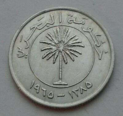 Bahrain 25 Fils 1965 AH1385. KM#4. Twenty five cents coin. Palm tree.