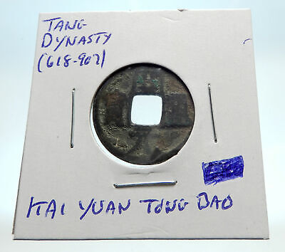 618-907AD CHINESE TANG Dynasty OLD Genuine Antique Cash Coin of CHINA i76259