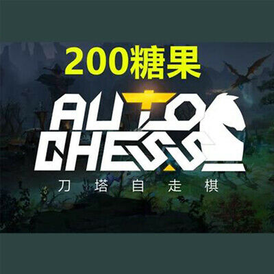 (Global) Dota 2 Auto Chess 200 Candy Code CDKEY Courier Steam