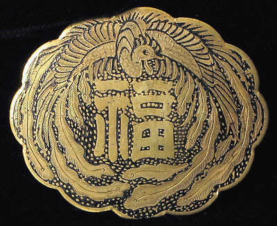 Antique Chinese Gilt Brass Belt Buckle Fine Chased Bird Good Fortune Peacock