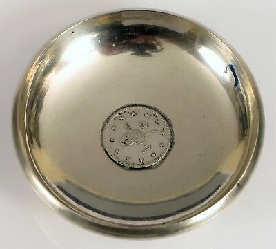 Antique 800 Silver Coin Dish Tray Bowl Middle Eastern Arabic Characters !
