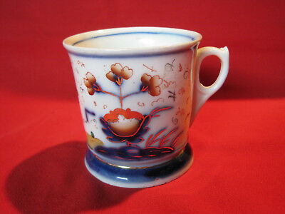 Antique Gaudy Welsh tulip pattern mustache shaving cup mug, marked