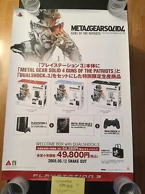 Metal Gear Solid 4 Poster B2 Original Promo Konami Japan
