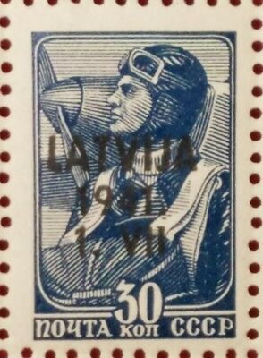 Latvia 1941 German Occupation 100 Pieces of Stamp Sheet FULL GUM