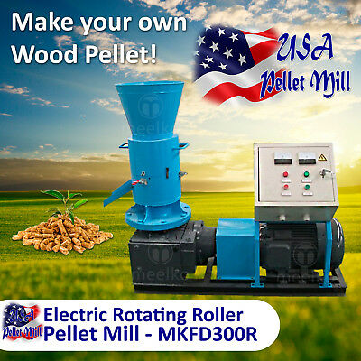 Electric Pellet Mill for wood - MKED300R - USA