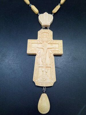 75 Traditional Russian Orthodox Carved Natural Wood Clergy Pectoral Cross 19cm
