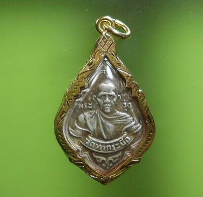 BEST OF OLD AMULET KHUNPHANE LP SROUNG VERY RARE FROM SIAM OTC2-8