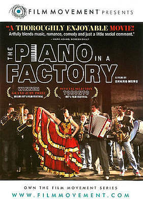 Piano In A Factory // Brand New Factory Sealed Dvd! Free Shipping And Tracking!!