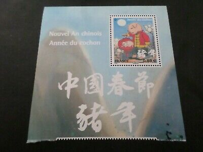 FRANCE 2019, timbre 0.88 GRAND FORMAT AN CHINOIS, ANNEE COCHON, CHINA PIG, MNH