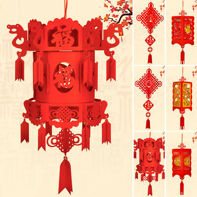 Red Non-woven Fabric Chinese Asian Hanging Red Lantern Festival Party Decor Sale