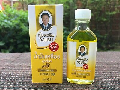 WANG PROM Herbal Massage Yellow Oil Relief of muscular aches , sprains & strains