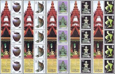 National Museum of Cambodia, Phnom Penh -STRIPE OF 5- (MNH)