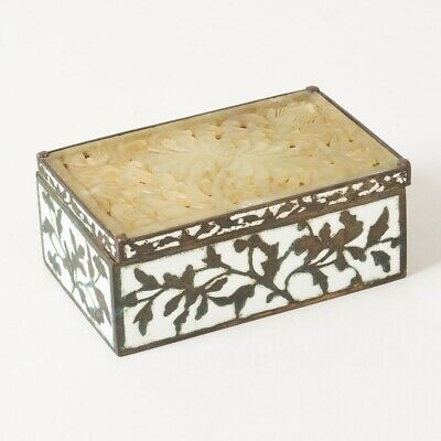Antique Chinese Trinket Box Etched Brass & Enamel with Carved Jade Lid 3.5""
