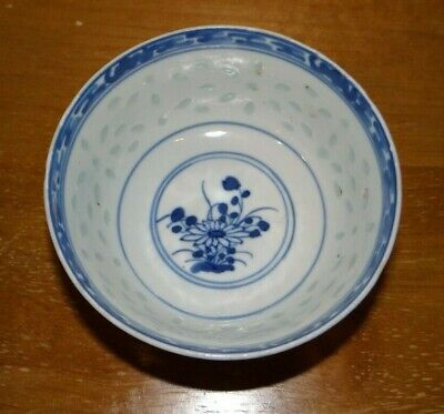 Antique Chinese Blue & White Rice Grain Pattern Bowl D & S Howlett Collection