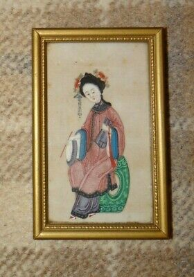 Antique Small Chinese Pith / Rice Paper Painting Qing Dynasty Framed