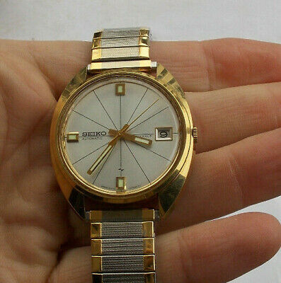 d5cabdc36 Vintage Seiko Men's Automatic Watch Wristwatch Deco Date 17 Jewels  7005-8037 NR