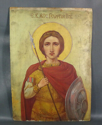 1900's Antique Imperial Russian Orthodox Saint St George Icon Oil Board Painting