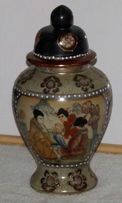 Antique Oriental / Japanese Hand Painted Moriage/Glided/Geisha Scene Lidded Vase
