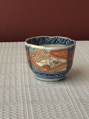 Antique Asian 19th Century Hand Painted Porcelain Teacup