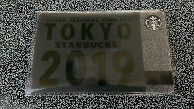 NEW & Red Hot! STARBUCKS Japan BOOK Tokyo Gift Card - Card Only US Seller