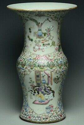 Fine Chinese Famille Rose Figure Subject Vase