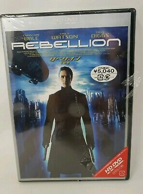 Equilibrium (Rebellion) - Japanese HD DVD - RARE - English audio - OOP
