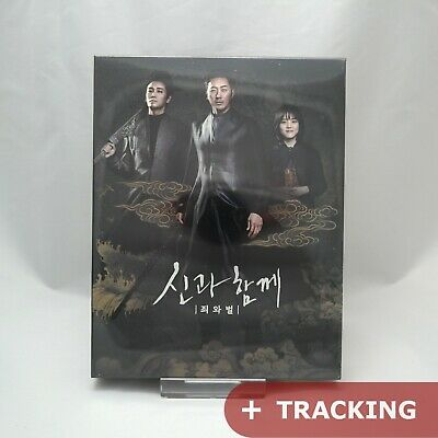 Along With The Gods: The Two Worlds - Blu-ray Full Slip Case Limited Ed. / NOVA