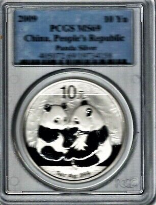 "2011 CHINA .9999 Silver Panda S10Y PCGS MS 70 First STRIKE CUSTOM LAVEL ""LOOK"""