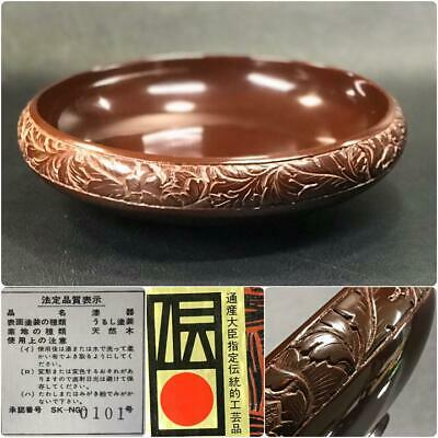 Japanese Traditional Bowl Lacquered wood  20 * 5 cm Vintage Very Rare F/S I0