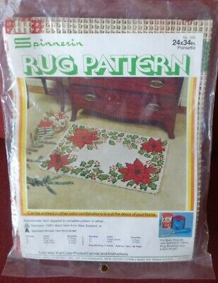 Vintage Spinnerin Latch Hook Rug Kit - Complete - Poinsettia 24 x 32  COMPLETE