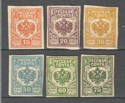 Latvia, 1919 occupation stamps (MH) #953