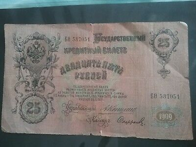 Russia  1909 Banknote 25 Roubles