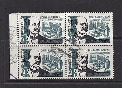 Russia. block of four stamps from 1966