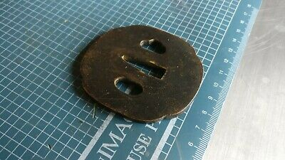 Japanese Tsuba for Wakizashi or Katana